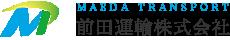 前田運輸株式会社
